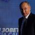 Як Путін далі діятиме в Азовському морі