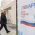 Для чого Путіну опозиційні кандидати на виборах?