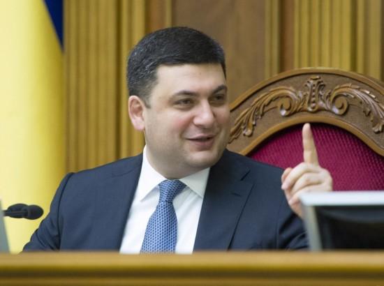 Сто днів уряду Володимира Гройсмана