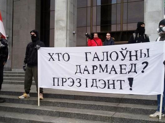 Протесты в Беларуси. Что делать украинскому гражданскому обществу