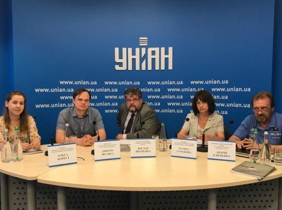 Нові економічні санкціі до РФ у зв'язку з її діяльністю в окупованому Криму - пропозиції експертів