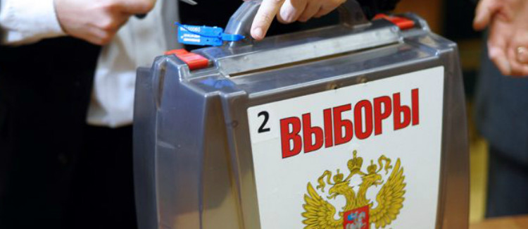 The Next State Duma Will Have no Legitimacy, due to the Elections in Crimea