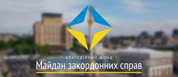 Найкращі матеріали 2018 року за версією експертів «Майдану закордонних справ»