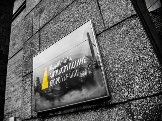 """Українська влада веде себе """"смикано"""": дуже важко прогнозувати її дії"""