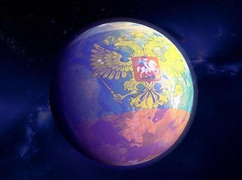 Глобус Росії