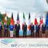 Саміт G7: чого очікувати Україні?