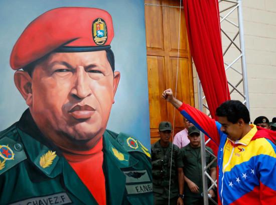 Венесуельський табір у вогні
