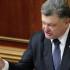 """Про спробу Порошенка """"об'єднати українське православ'я"""""""