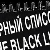 "The ""Black List"""