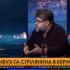 Богдан Яременко обгрунтував вигоду Росії у звинуваченні татар й українців в організації теракту в Криму