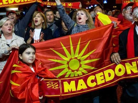 Непевний крок Македонії на Захід