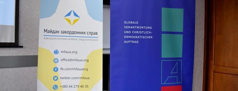 Рецепти для України: в Миколаєві «Майдан закордонний справ» говорив з городянами про реальність та майбутнє