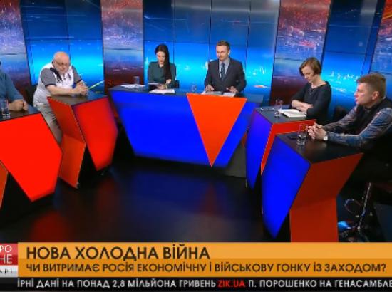 Гонка озброєнь – привід для відновлення ядерних програм України