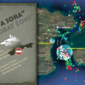 «Сіра зона». Окупований Крим: Порушення санкцій в 2017. Підсумки моніторингу