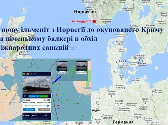 Ilmenite Cargo Reloaded in the Kerch Strait onto the German Ship Again