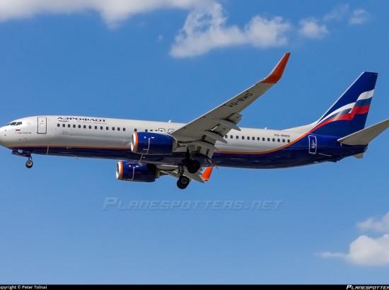 Російські авіакомпанії, що літали до окупованого Криму у жовтні-грудні 2018 року – база даних