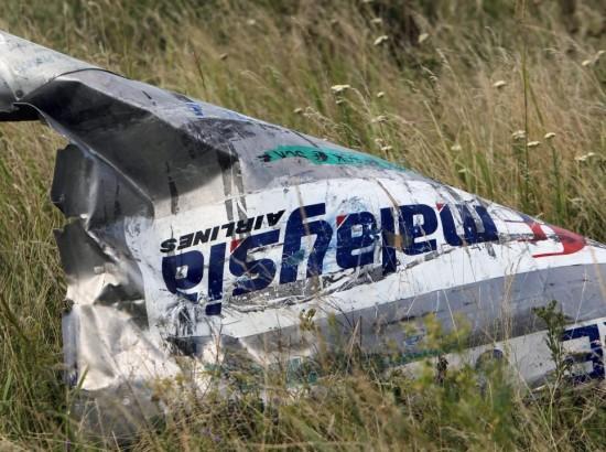 Почему следствие по МН-17 не выведет Россию на чистую воду
