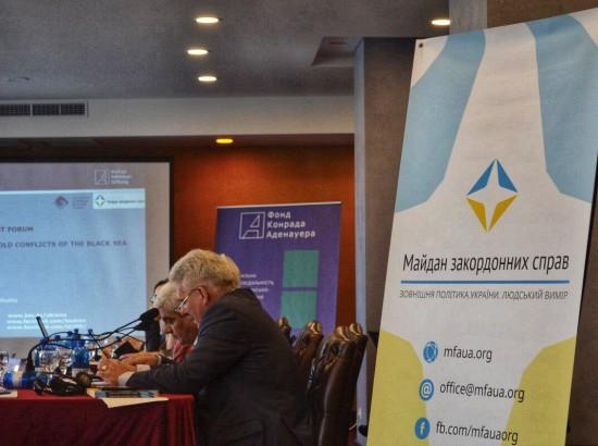 Конференція на тему «Окупований Крим: зовнішня політика і політика безпеки»