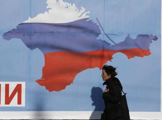 Крым как чемодан без ручки
