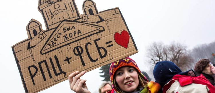 Російська дипломатія і РПЦ: на варті інтересів Кремля