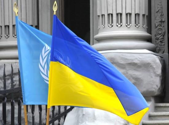 Конференція на тему «Перспективи розвитку державної політики по відношенню до окупованих територій України»