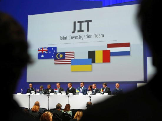 Joint Investigation Team cannot blame anyone