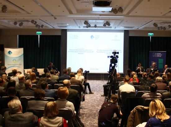 Відбулася конференція на тему «Перспективи розвитку державної політики щодо окупованих територій України»