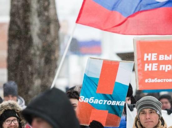 Росія: напередодні але не перед вибором – чого чекати Україні?