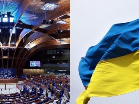 Україна має залишитися в ПАРЄ і дбати про повернення бранців Кремля
