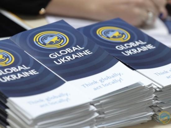 V Форум Global Ukrainians: «Українські бренди ставимо в тренди», #Ukraine #CreativeNation