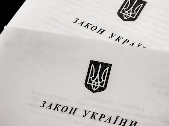 Политическая интрига. Какие цели преследует закон о реинтеграции Донбасса