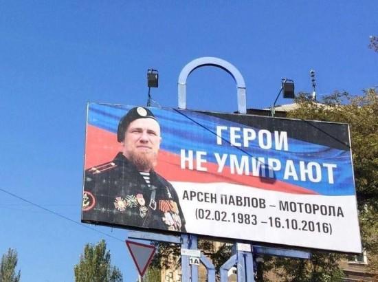 Donbas reintegration now 'a suicide' for Ukraine