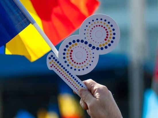 Чи залишиться Молдова на карті світу?