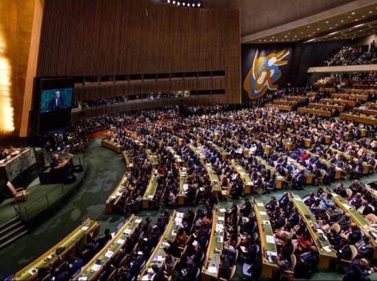 Чим важлива нова резолюція Генасамблеї ООН щодо Криму