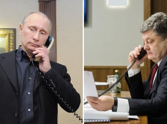 """""""Пропонувати допомогу Путіну в розслідуванні авіакатастрофи – дивно і неприпустимо"""""""