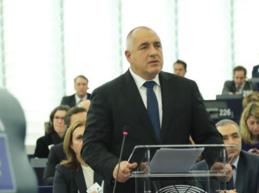 Перспективи розширення ЄС на Балканах