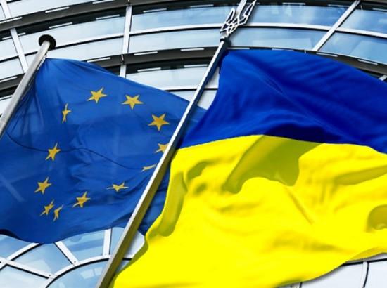 """""""Вимоги ЄС Україна виконала на 15%"""""""