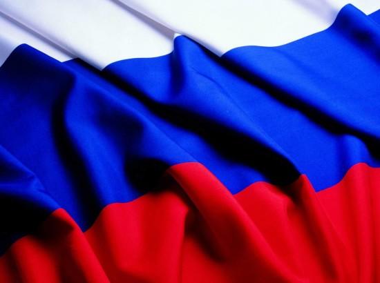 Визнання Росії окупантом