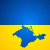Crimea Regain Strategy