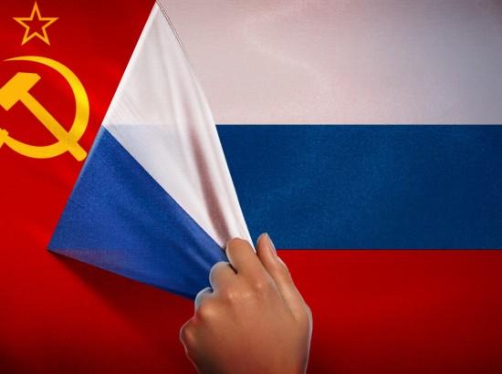 Чому Росія – не СРСР