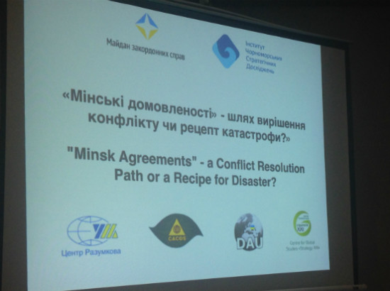 "The Declaration on  the ""Minsk Agreements"""