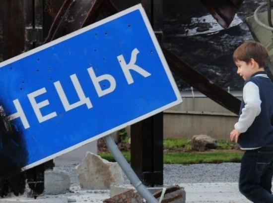 Мишача вовтузня української влади довкола Донбасу