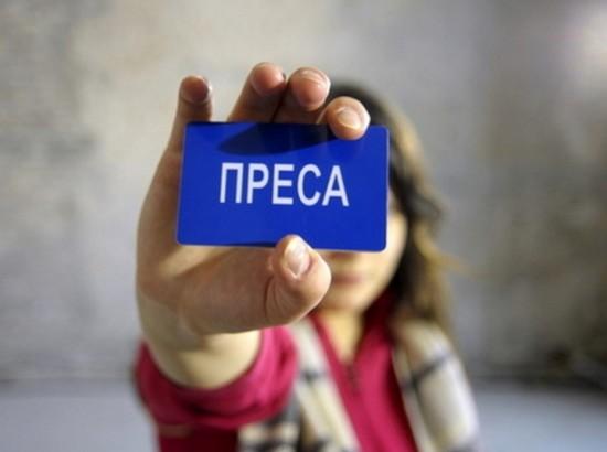 """""""Заляканим українцям в Криму терпець урвався..."""""""