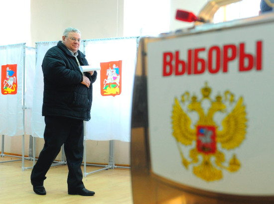 Russian Parliamentary election is a perfect trap