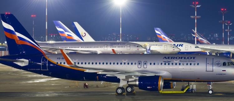 Російські авіакомпанії, що літали до окупованого Криму в серпні 2017 року – база даних