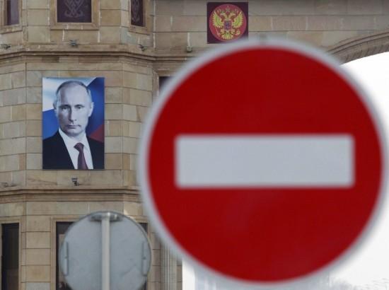 Презентація пропозиції для ЄС щодо нових економічних санкцій до РФ у зв'язку з її діяльністю в окупованому Криму