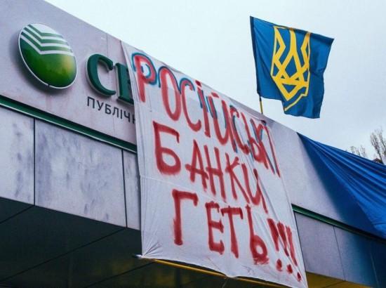 Как санкции против России повлияют на экономику Украины