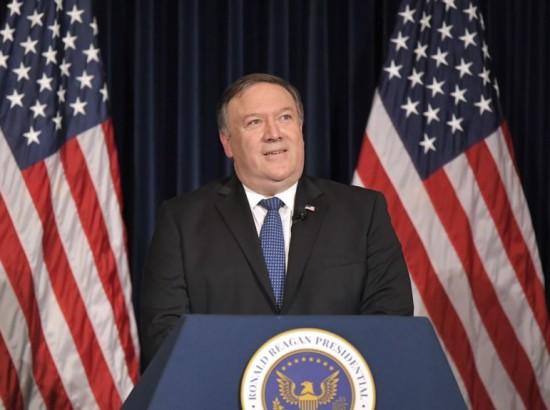 Кримська декларація державного секретаря США
