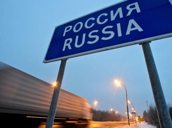 Товари країни-агресора на полицях магазинів: оцінка стрибка імпорту з РФ
