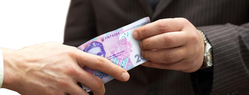 Про корупцію для «чайників» — Майдан закордонних справ